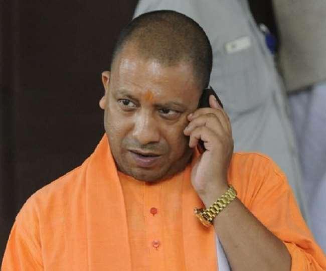 डायल 112 पर सीएम योगी आदित्यनाथ को फिर मिली धमकी