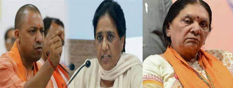 राज्यपाल और सीएम योगी ने दी बसपा सुप्रीमो मायावती को जन्मदिन की बधाई