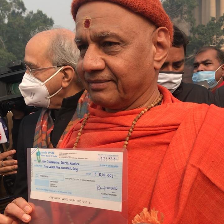राष्ट्रपति कोविंद ने राम मंदिर के लिए शुरू किया चंदा अभियान, दिया 5 लाख रुपये का चेक