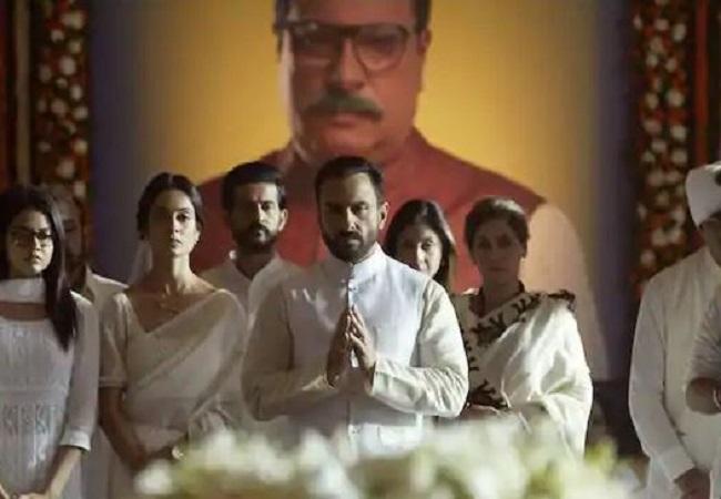 धुरंधर कलाकारों और शानदार परफॉरमेंस से सजी है सैफ अली खान की 'तांडव'