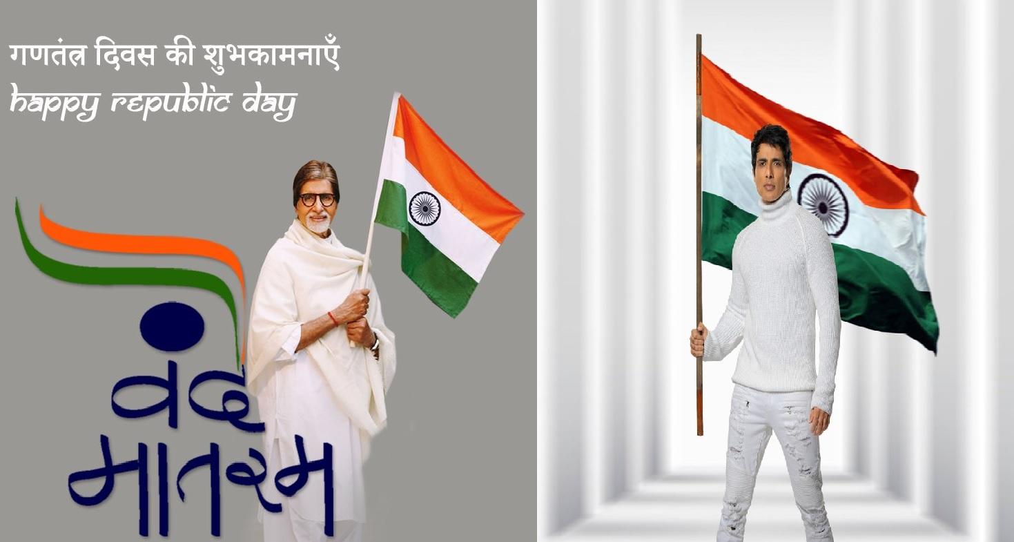72वें गणतंत्र दिवस पर बॉलीवुड स्टार्स ने दी बधाई