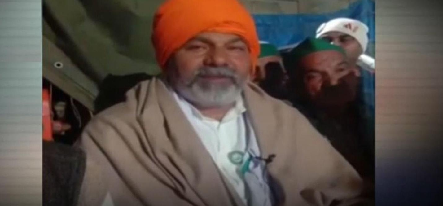 हिंसा के बाद किसान नेता राकेश टिकैत का वीडियो वायरल, कहा था लेकर आना लाठी डंडे