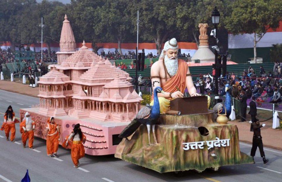 गणतंत्र दिवस की परेड पर राम मंदिर वाली झांकी ने मारी बाजी, मिला प्रथम पुरस्कार