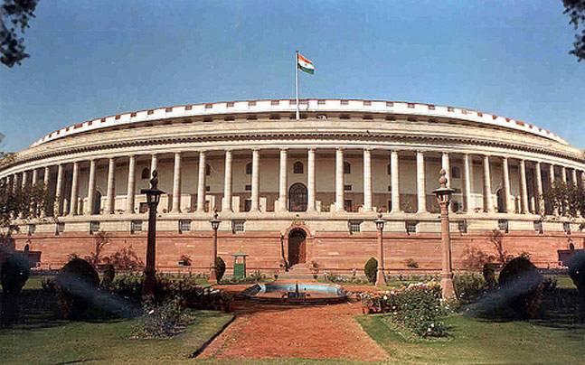 29 जनवरी से शुरू होगा संसद का बजट सत्र, 1 फरवरी को पेश होगा केंद्रीय बजट