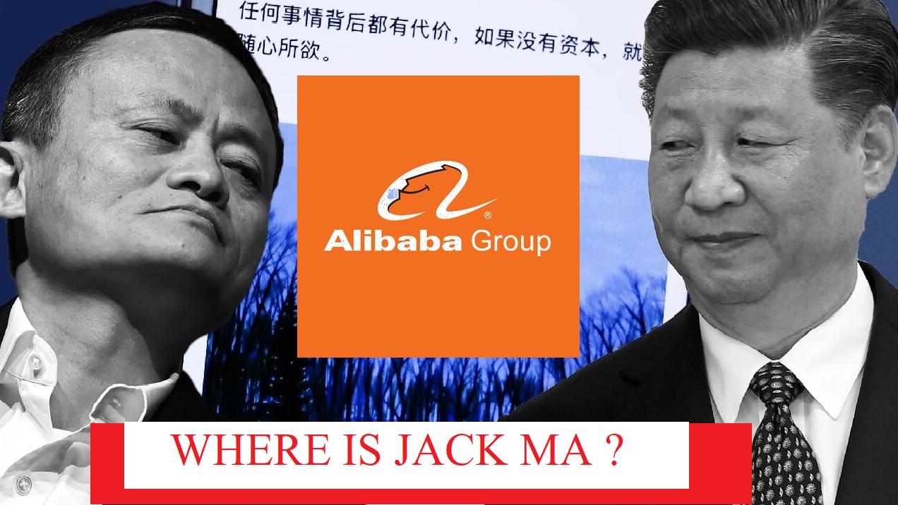 आखिर कहां गायब हुए अलीबाबा के फाउंडर जैक मा ?