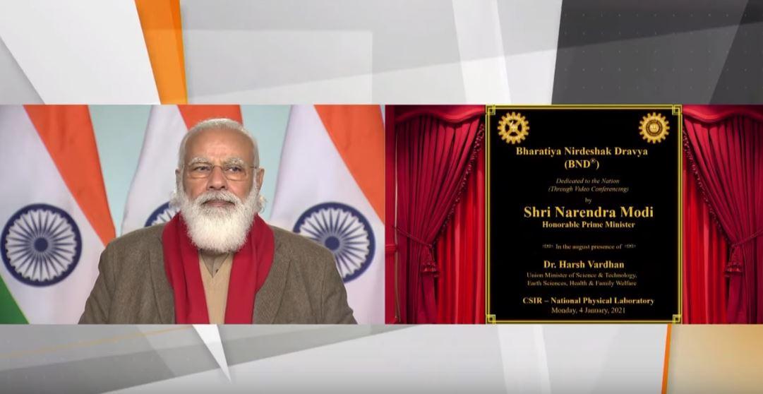 नेशनल अटॉमिक टाइमस्केल का उद्घाटन, PM मोदी ने वैज्ञानिक छात्रों के साथ किया संवाद