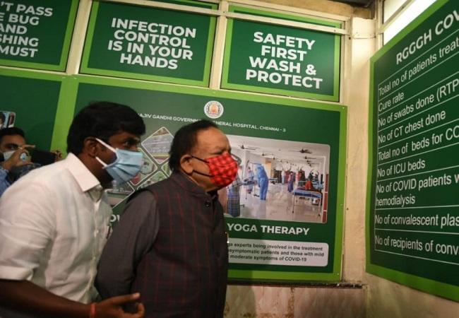 कोरोना वैक्सीन के ड्राई रन का जायजा लेने चेन्नई पहुंचे केंद्रीय स्वास्थ्य मंत्री डॉ. हर्षवर्धन