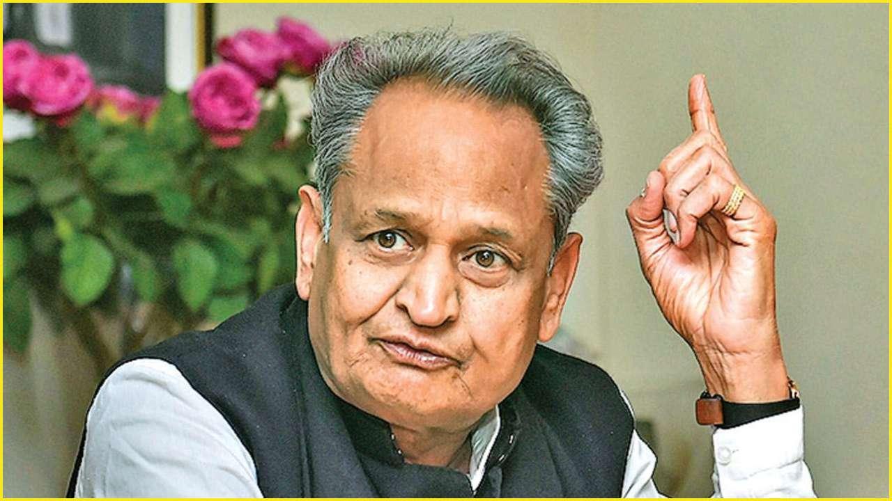 बीजेपी अशोक गहलोत की सरकार के खिलाफ अविश्वास प्रस्ताव लाएगी