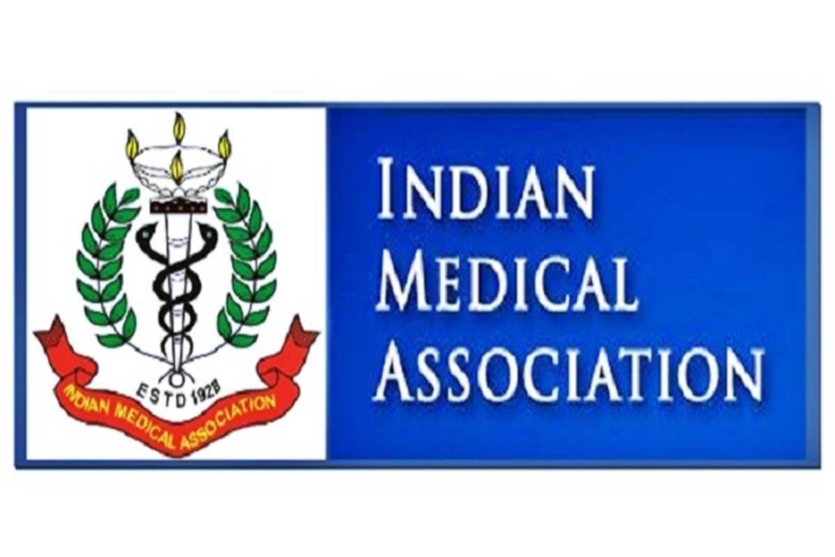 इंडियन मेडिकल एसोसिएशन की हड़ताल आज | इमरजेंसी और कोविड को छोड़ सभी सेवाएं रहेंगी ठप