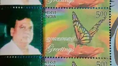 कानपुर में जारी हुए छोटा राजन और मुन्ना बजरंगी के डाक टिकट