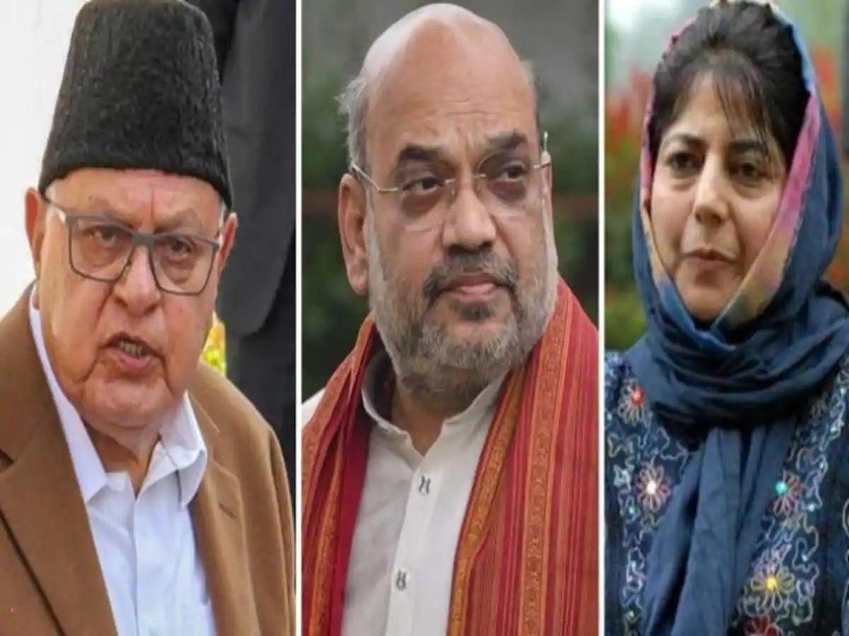 डीडीसी चुनाव 276 सीटों के नतीजे घोषित: भाजपा सबसे बड़ी पार्टी