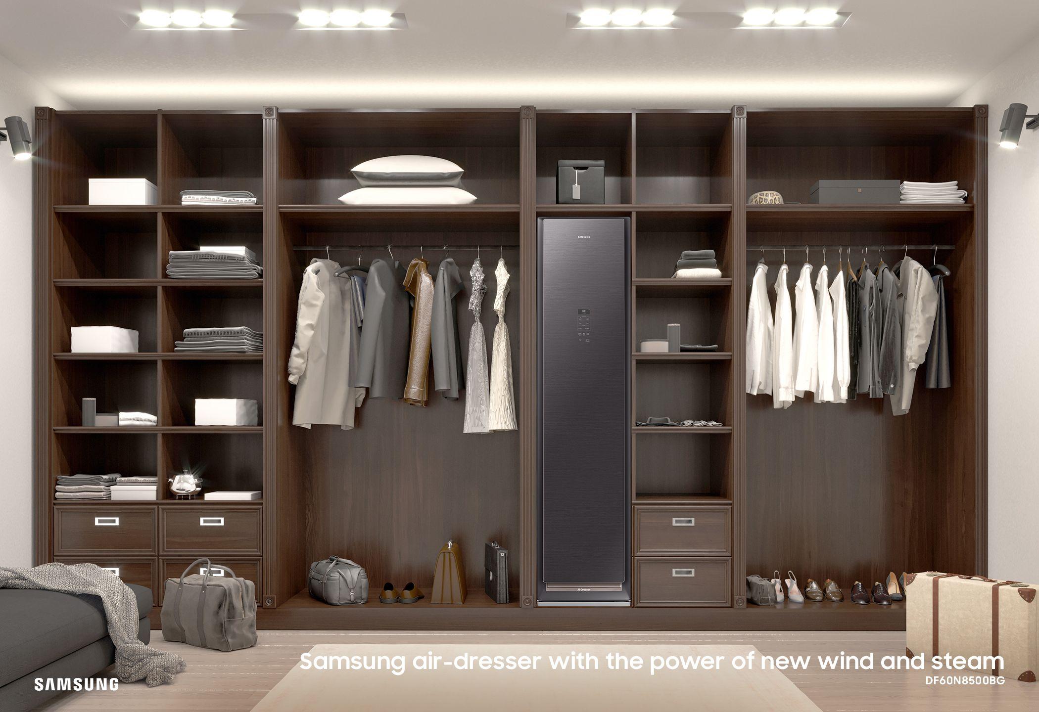 अब कपड़े धोने-सुखाने के लिए धूप का इंतजार खत्म! सैंमसंग लाया स्मार्ट एयर ड्रेसर