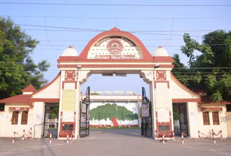 अभिनय और फिल्म निर्माण की बारीकियां सिखाएगा गोरखपुर विश्वविद्यालय, नए सत्र से शुरू होगा कोर्स
