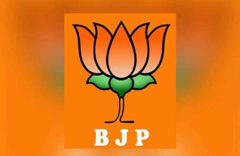 भाजपा ने उपचुनाव में 9 उम्मीदवारों की सूची जारी की