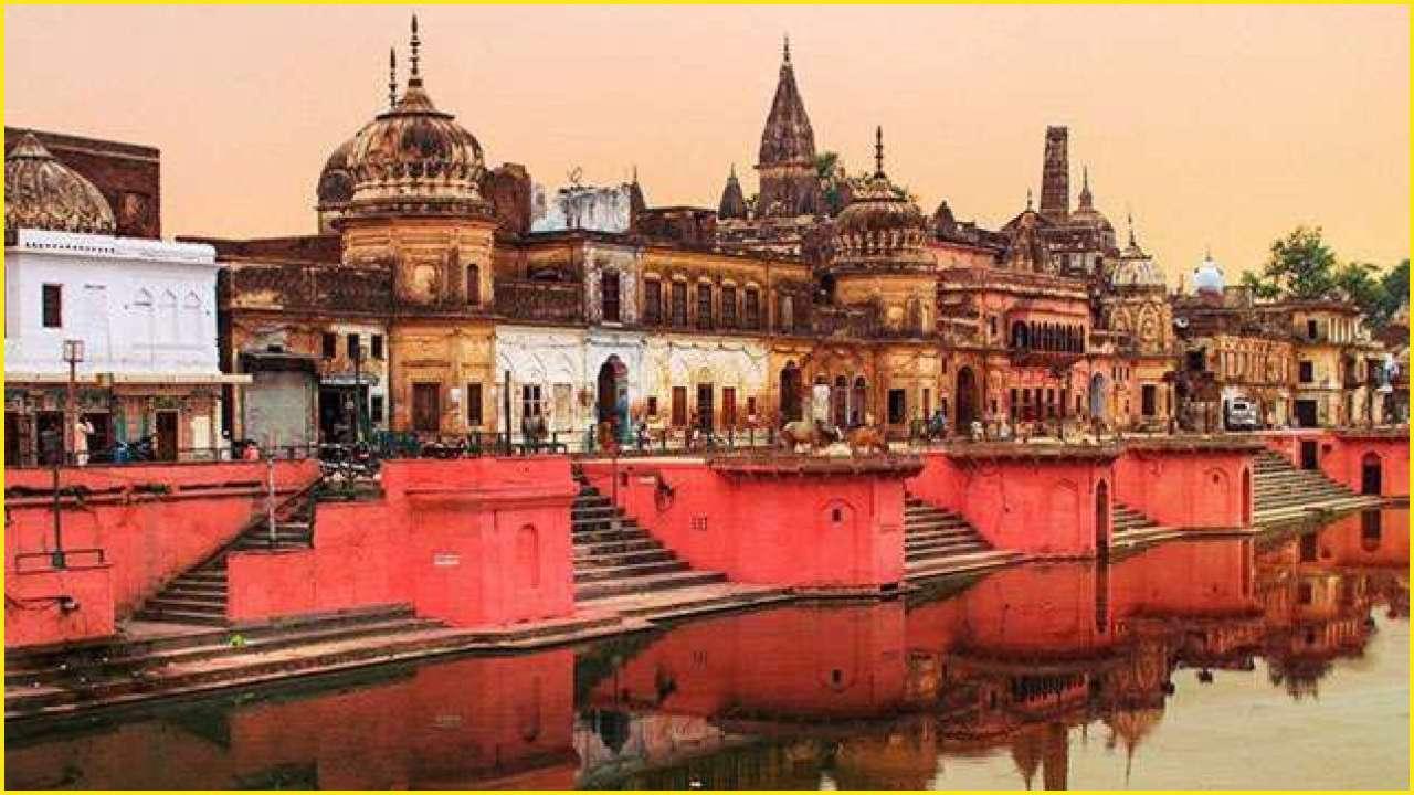 अयोध्या में भूमि पूजन की भव्य तैयारी पूरी