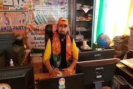 * भाजपा के बांदीपोरा नेता, उनके भाई, पिता की गोली मारकर हत्या