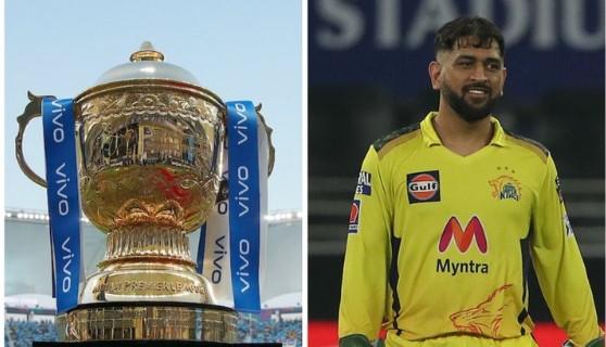 चेन्नई सुपर किंग्स चौथी बार आईपीएल चैंपियन बनी