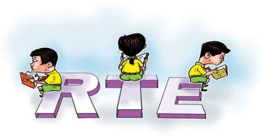 आरटीआई के तहत निजी स्कूलों मे पहली बार 1 लाख गरीब छात्रों को निशुल्क शिक्षा