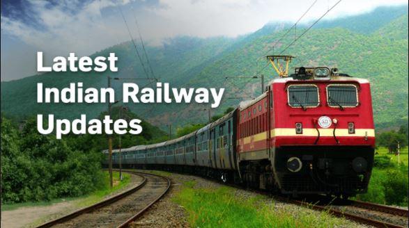 रेलयात्री ध्यान दें! रेलवे ने आज फिर कैंसिल कर दी कई ट्रेनें, यहां चेक करें अपनी गाड़ी का स्टेटस