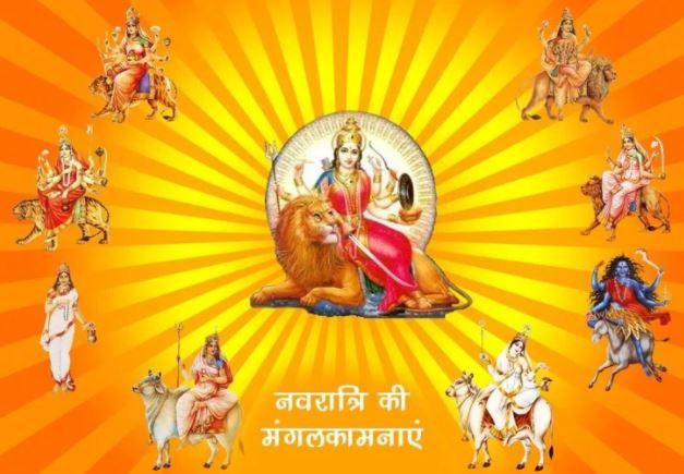 शारदीय नवरात्र-मां दुर्गा का पालकी यानी डोली पर आगमन होगा और माता रानी हाथी पर सवार होकर प्रस्थान करेंगी।