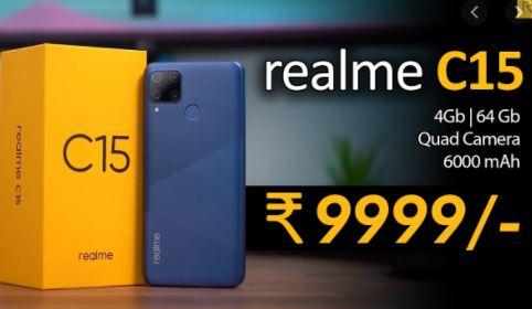 Real me C15-10 हजार रुपये से कम में मिल रहा 6000mAh बैटरी और 5 कैमरे वाला फोन