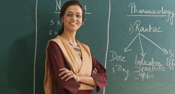 महिला दिवस पर सरकारी नौकरियां जो हैं फीमेल कैंडीडेट्स के लिए बेस्ट, आवेदन इसी माह में