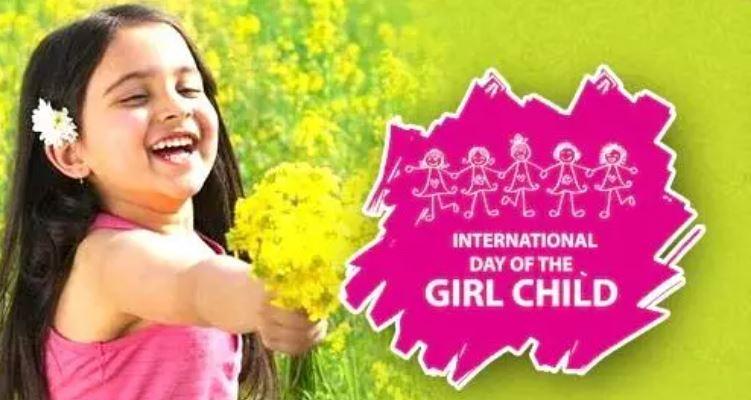 आज है अन्तर्राष्ट्रीय बालिका दिवस क्या है मुख्य उद्देश्य- बदलाव व सरकार की योजनाएं