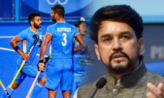 राष्ट्रमंडल खेलों से हॉकी इंडिया के हटने से नाराज हुये खेलमंत्री