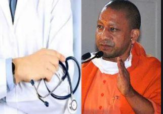 डॉक्टरों और कर्मचारियों को मूल तैनाती पर करनी होगी ड्यूटी- प्रदेश सरकार