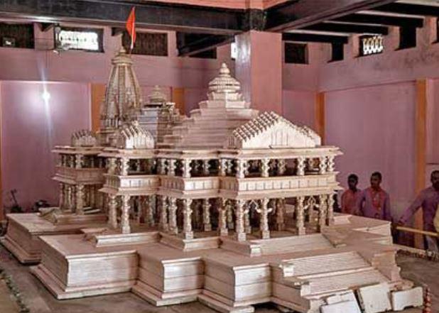 अयोध्या- राममंदिर की 50 फिट गहरी नींव का काम कल हो जायेगा पूरा