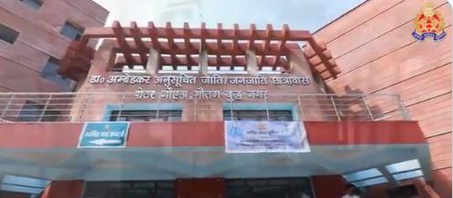 उत्तर प्रदेश सरकार ने पुलिसकर्मियों के लिये बनाया स्पेशल कोविड हॉस्पिटल