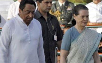 क्या कमलनाथ बनेंगे कांग्रेस पार्टी के कार्यकारी अध्यक्ष?