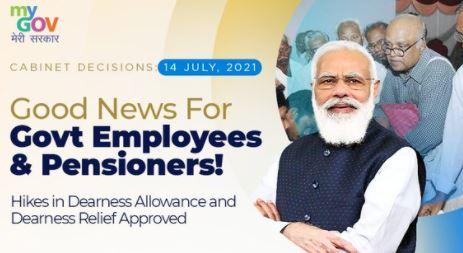 सरकार का तोहफा-कर्मचारियों का महंगाई भत्ता बहाल, 17 से बढ़कर 28 फीसदी हुआ डीए