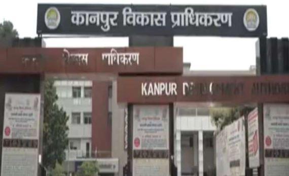 कानपुर-केडीए वीसी ने 3 कर्मचारियों को किया सस्पेंड,FIR दर्ज