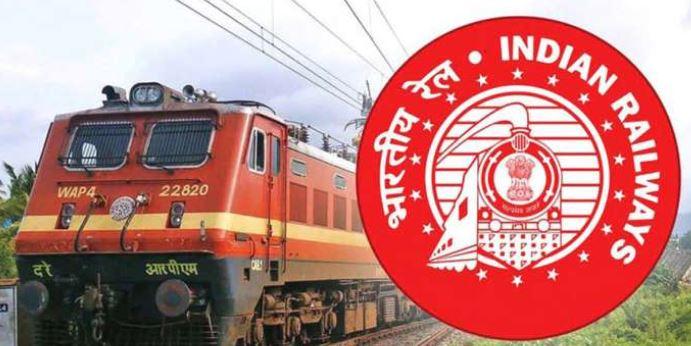 अक्टूबर में अगर कही ट्रेन से जाने का है प्लान तो चेक कर लीजिये रेलवे की नई समय सारणी