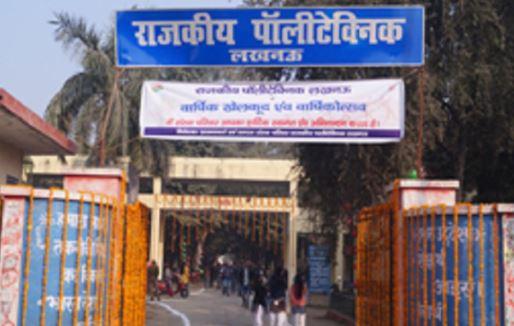 UP Polytechnic 2021- पॉलीटेक्निक संस्थान ने बढ़ाई आवेदन की डेट-जाने लॉग इन