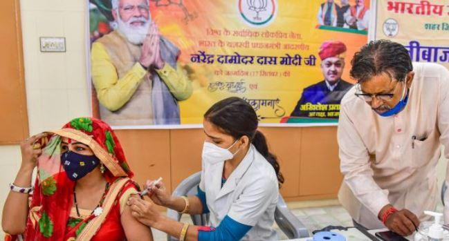 पीएम मोदी के जन्मदिन पर हुआ देश में रिकार्ड वैक्सीनेशन
