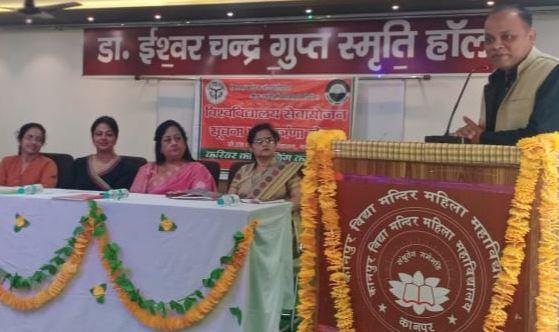 कानपुर विद्या मंदिर, कानपुर मे हुयी करियर काउंसलिंग कार्यशाला