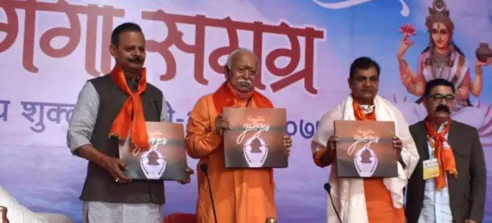प्रयागराज-गंगा समग्र की दो दिवसीय राष्ट्रीय बैठक आज से