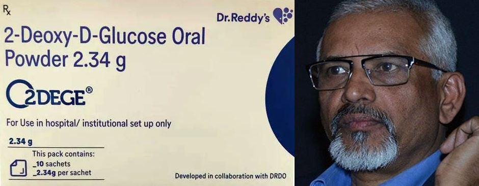 2-डीऑक्सी-डी कोरोना की गेम चेंजर दवा-जिसकी खोज की वैज्ञानिक डॉ.अनिल कुमार मिश्रा- कौन है डॉक्टर अनिल कुमार मिश्रा आईये जानते है, और कैसे काम करती है 2 डी ऑक्सी डी दवा