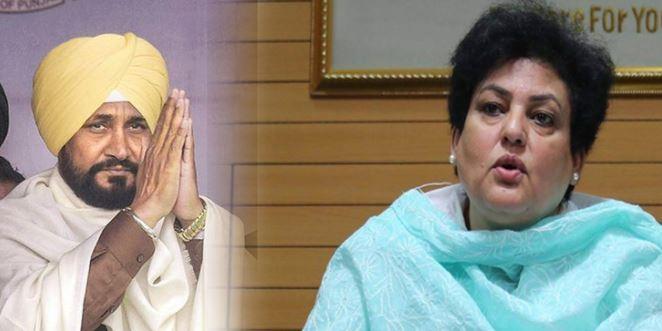 ये क्या नवनिर्वाचित पंजाब के सीएम चन्नी से महिला आयोग ने इस्तीफा मांगा