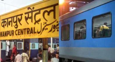 कानपुर ब्रेकिंग  कल्यानपुर में रेलवे ट्रैक पार करते समय माल गाड़ी की चपेट मे आया युवक  मालगाड़ी की चपेट में आने से युवक की मौके पर ही हुई दर्दनाक मौत