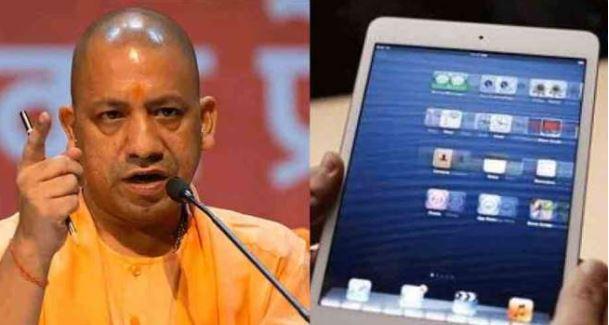 योगी सरकार देगी 68 लाख युवाओं को टैबलेट और स्मार्टफोन