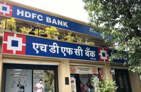 HDFC Bank ने MSME सेक्टर को मजबूत करने के लिए छोटे व्यापारियों के लिये शुरू की 100 मिलियन डॉलर की लोन सुविधा