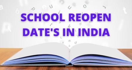 कई राज्यों ने स्कूल खोलने की करी तैयारी- एनाउंस की स्कूल खोलने की तारीखें