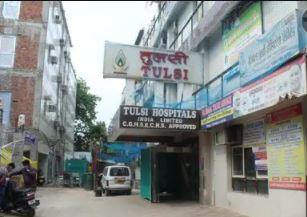 कानपुर- महिला की मौत के मामले में तुलसी अस्पताल के सीएमडी के खिलाफ एफआईआर दर्ज