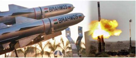 कानपुर के आस पास लगेगी ब्रह्मोस मिसाइल निर्माण यूनिट, डीआरडीओ ने बनाया प्लान