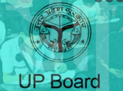 यूपी बोर्ड- 10TH और 12TH के स्टूडेंट अब 6 अक्टूबर तक कर सकते है आवेदन