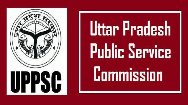 UPPSC: उत्तर प्रदेश लोक सेवा आयोग में निकली हैं 328 पदों पर भर्तियां, जान लें पूरी डिटेल