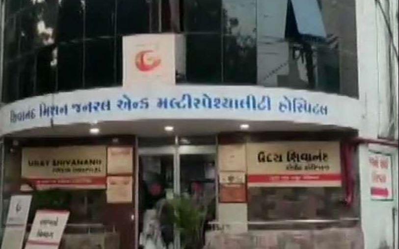 गुजरात के राजकोट में कोविड सेंटर में लगी भीषण आग, 5 की मौत